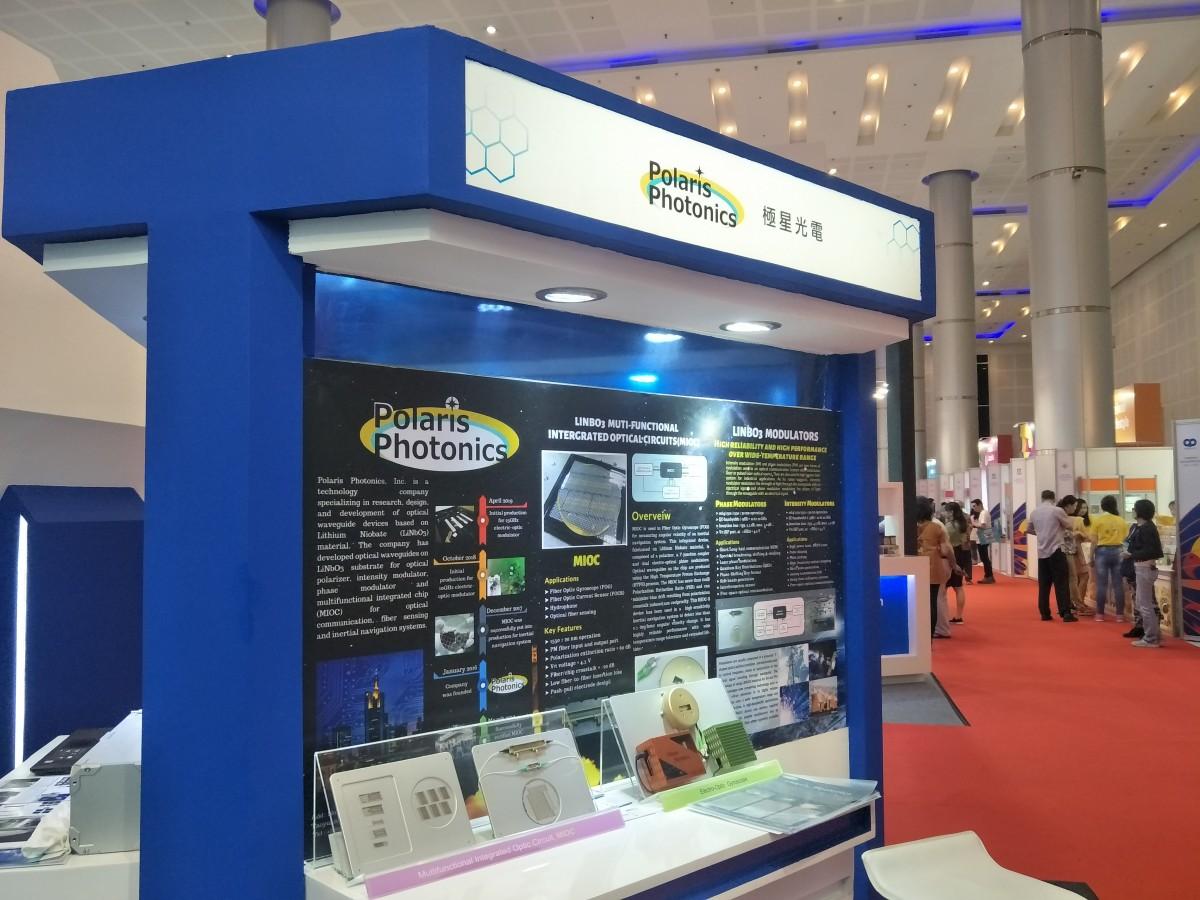 太空中心率國內太空產業參加印尼台灣形象展